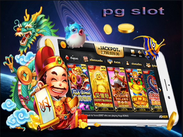 PG SLOT offers a new, easier playing style